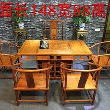 非洲花梨双用茶桌配圈椅六件套长148宽80高75$