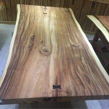南美花梨黑胡桃木办公桌会议桌大班台画案尺寸232-121-9