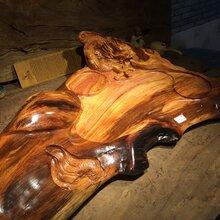 猛龙过江老挝花梨根雕茶盘树根茶盘尺寸92-74-19