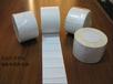 空白标签纸5530条码不干胶标签纸定做促销