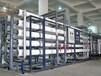 食品类专用纯水制造设备反渗透净水系统