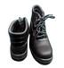 T7228高帮安全鞋,高帮劳保鞋