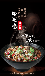 三字锅精品蛤蜊(geli)鸡加盟