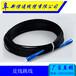 辽宁信通厂家热销SC网络级单模光纤跳线,可订制生产