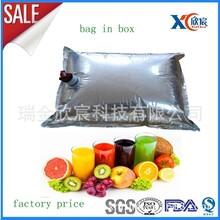 5升食品级果汁果酱包装袋
