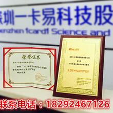西安珠宝/首饰/黄金行业会员管理系统、西安微信会员卡