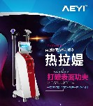 AYJ-R11广州艾医热拉缇600W采用以色列40.68MHZ技术图片