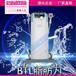广州聚焦式超声波聚焦式射频立式专业美体塑形减肥仪器BTL脂肪刀