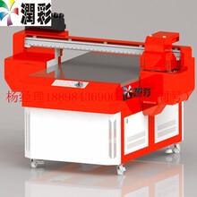 纽扣万能uv平板打印机_个性图案定制_木纹纽扣彩绘机