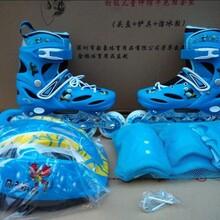 添翼套装(前轮闪光)轮滑鞋包邮图片