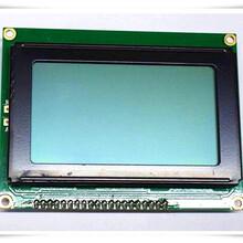深圳lcd液晶模块图片