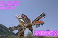 极速风车/大型儿童游乐设施/嘉信游乐