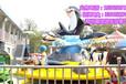激战鲨鱼岛/儿童游乐设备厂/嘉信激战鲨鱼岛