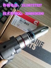 QSK60水泵4376080(进口4折卖)康明斯3651956图片