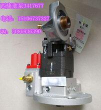 QSK60摇臂压板3641535(康明斯3640458)3085964图片