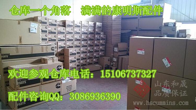 节温器4336659(QSX15节温器4318947)国产原厂