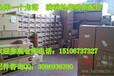 連桿4334461-QSK23連桿4344515(襯套4096680