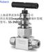 上海诺厚流体科技供应美国SWAGELOK苛刻环境针形阀lok外螺纹针形阀SS-1RM4