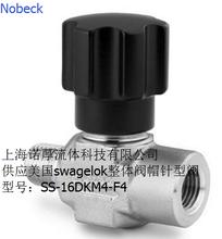 上海诺厚流体科技供应美国SWAGELOK整体式阀帽针型阀SS-16DKM4-F4图片