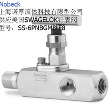 上海诺厚流体科技供应美国swagelok螺纹阀帽针型表阀SS-6PNBGM8-F8图片