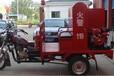 LX250-3型消防摩托车厂家直销质保一年