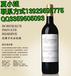 台湾工业原料买单进口清关单证