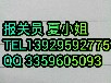 台湾工业原料进口全包报关代理服务