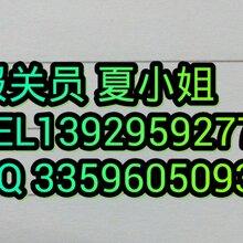 国外品牌汽车零配件在中国进口报关需要什么手续