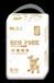 厂家批发超薄芯体棉柔ECOFREE伊希欧婴儿纸尿裤L码104片