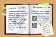 卓德外汇上海办事处/想要知道究竟何时才能入市?