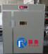 瑞泰RT--1584枚全自动小型孵化机、小鸡孵化机双温双控系统孵化率90%以上