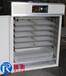 1056枚全自动孵化机、小鸡孵化机、孵化机价格瑞泰厂家供应