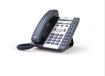 河南IP話機帶雙網口支持功能網絡橋接功能鄭州簡能錄音電話WiFi話機