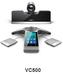 供應三門峽億聯中小型企業視頻會議終端VC500會議系統
