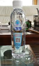 酒店宾馆LOGO定牌、贴?#29942;?#27849;水、定制小瓶水、定制瓶装水