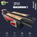 天津ricoh/理光龙门LK-UV2513平板打印机地毯踩脚垫打印机厂家直销年终钜惠