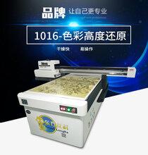 LK-1016惊爆价uv打印机小理光平板打印机高精度uv彩印机质保一年图片