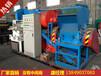 江苏电源线粉碎机杂线粉碎机自动化干式铜米机厂家出厂价格多少钱