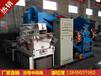 广东全自动600型铜米机一体式干式杂线铜米机整套热销价格