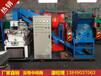 滨州环保小型600型一体式铜米机整套出厂价格