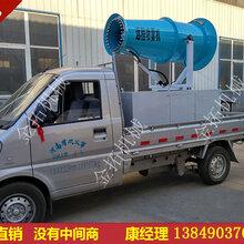 平定工地移动小型喷雾除尘机自动风送式雾炮机多少钱