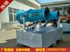 德宏储料车间喷雾降尘机JT50塔式远程雾炮机多少钱