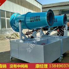 保山料场除尘必备移动水雾降尘机JT50远程雾炮机多少钱
