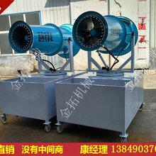 阜阳工地移动喷雾降尘小型自动远程雾炮机多少钱一台