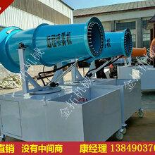 原平工地降尘新型移动雾化抑尘小型自动风送式雾炮机多少钱一台