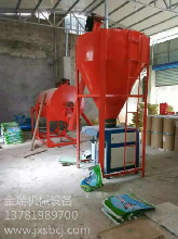 面向全国供应腻子粉搅拌机干粉砂浆搅拌机保温砂浆设备