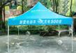 江苏丰雨顺fys-013广告折叠帐篷定制哪家比较好