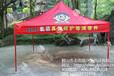 浙江摆地摊用的帐篷价格FYS016户外展销太阳伞哪里有卖?