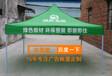丰雨顺3乘3苏州广告促销帐篷厂家批发江苏四角广告帐篷厂家直销