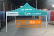 丰雨顺3乘3山东广告折叠帐篷厂家定做青岛户外活动帐篷厂家批发